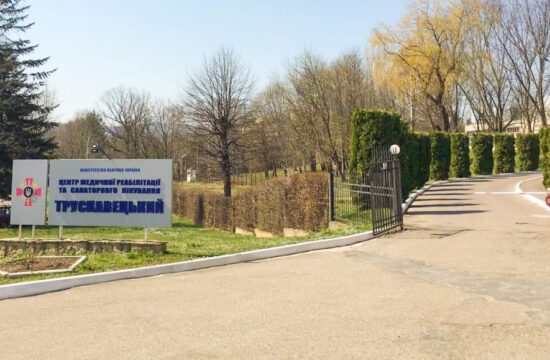 sanatoriy u Truskavtsi 01