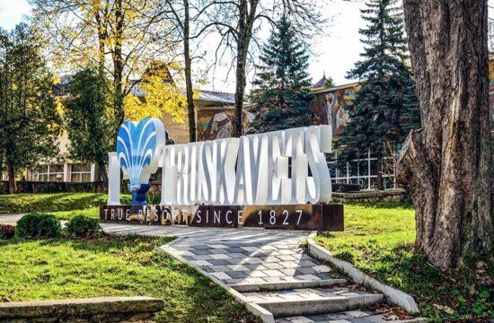 День міста-курорту Трускавець